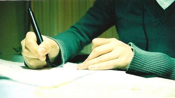 sa scrii